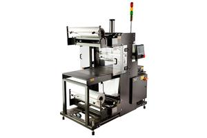 eastey-bundler-automatic-eb25a-professional-series-shrink-packaging